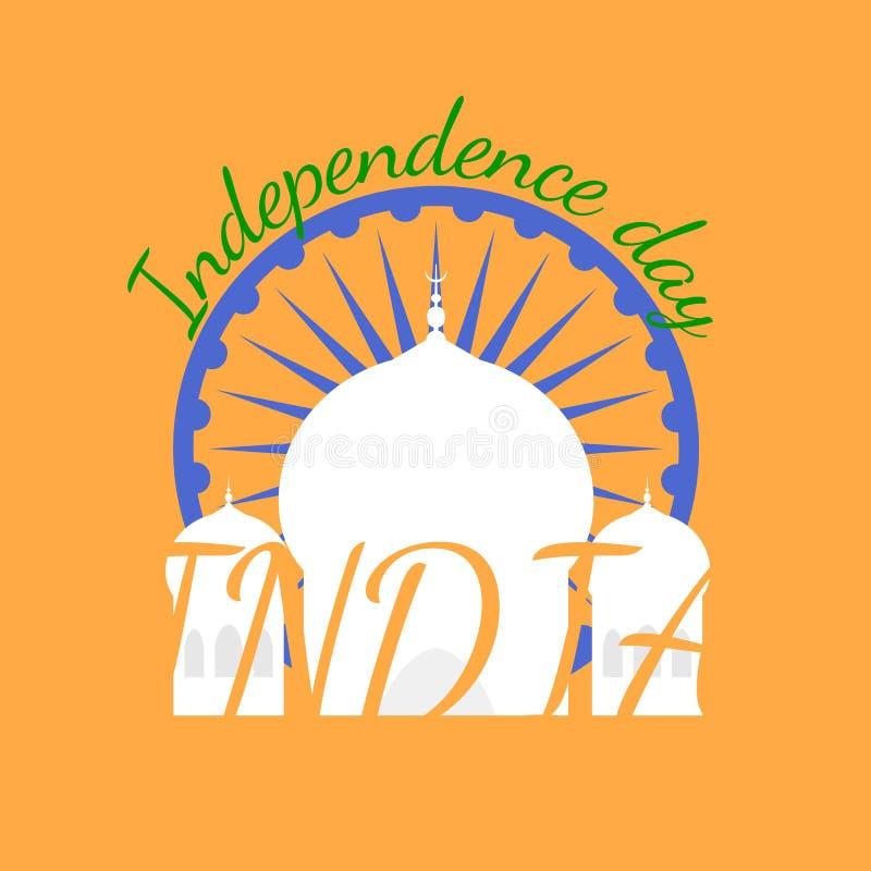 Isolerade indiska självständighetkortbeståndsdelar stock illustrationer