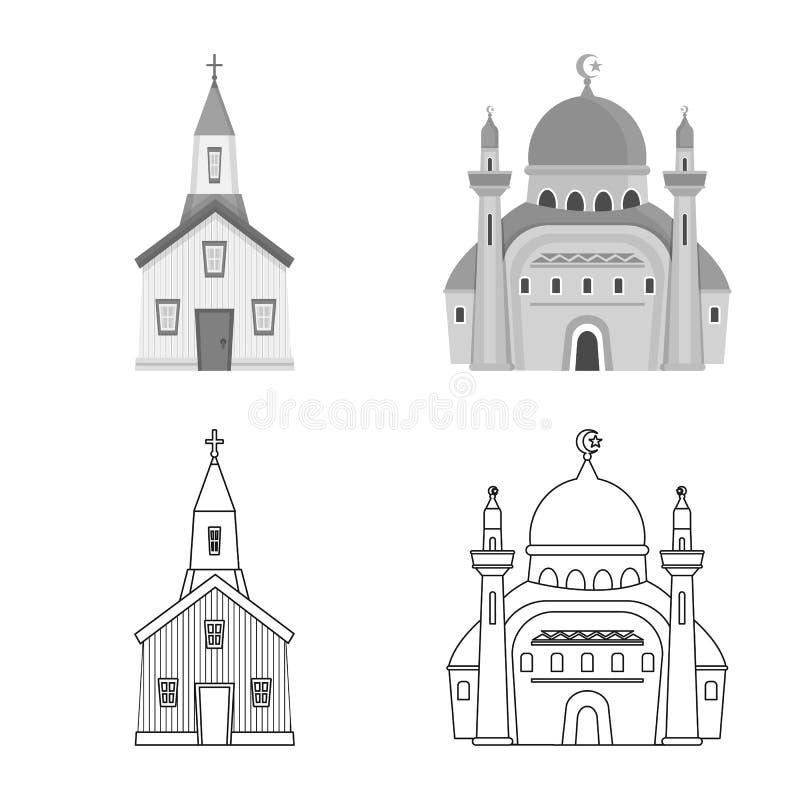Isolerat objekt av kult och tempellogoen r vektor illustrationer