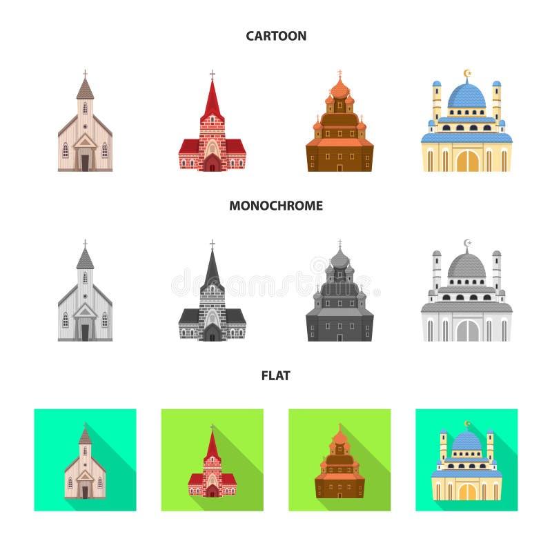 Isolerat objekt av kult och tempelsymbolen Samling av kult och f?rsamlingvektorsymbol f?r materiel vektor illustrationer