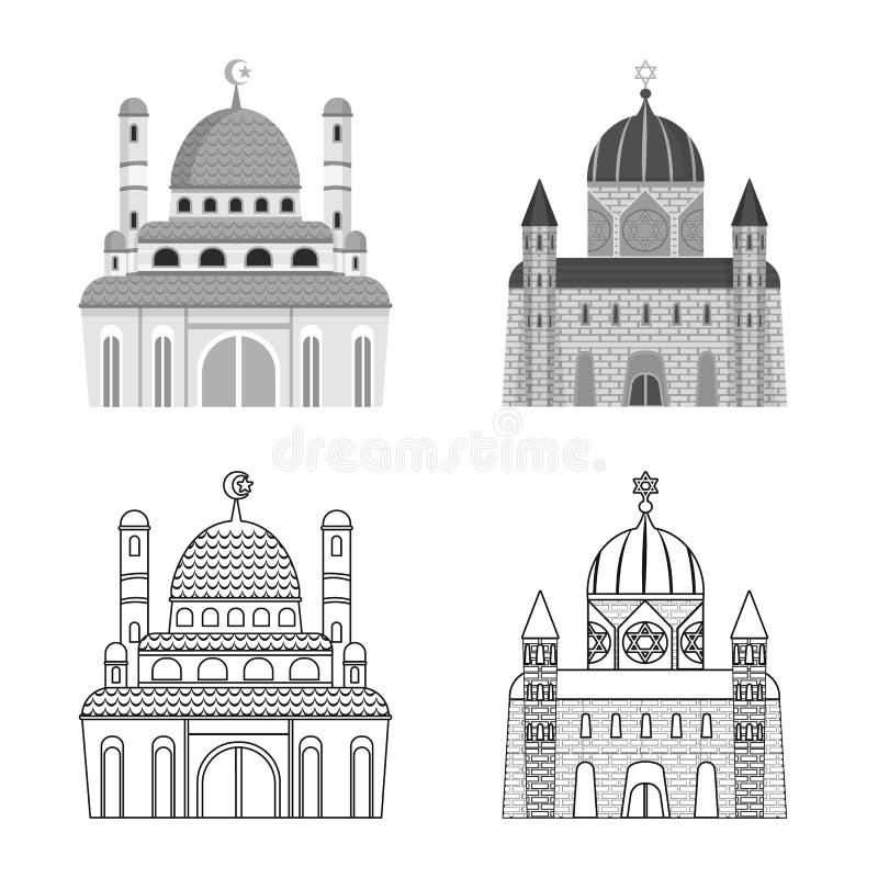 Isolerat objekt av kult och tempelsymbolen St?ll in av kult och f?rsamlingvektorsymbolen f?r materiel vektor illustrationer