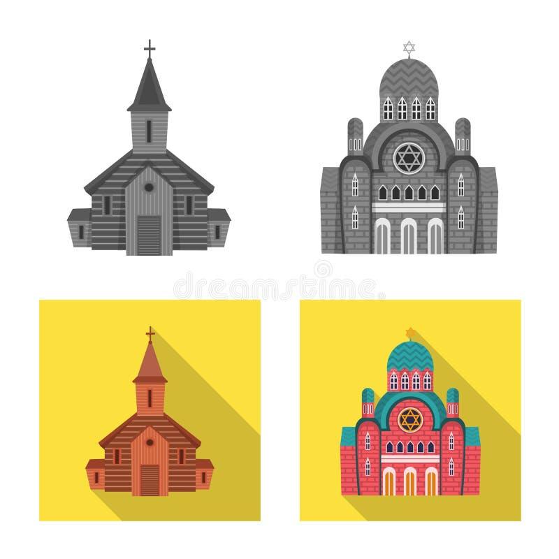 Isolerat objekt av kult och tempelsymbolet St?ll in av kult och f?rsamlingmaterielsymbolet f?r reng?ringsduk stock illustrationer