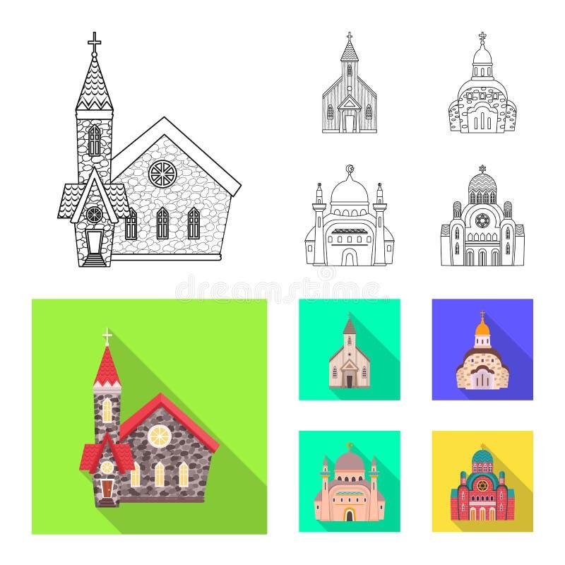 Isolerat objekt av kult och tempelsymbolet St?ll in av kult och f?rsamlingvektorsymbolen f?r materiel stock illustrationer