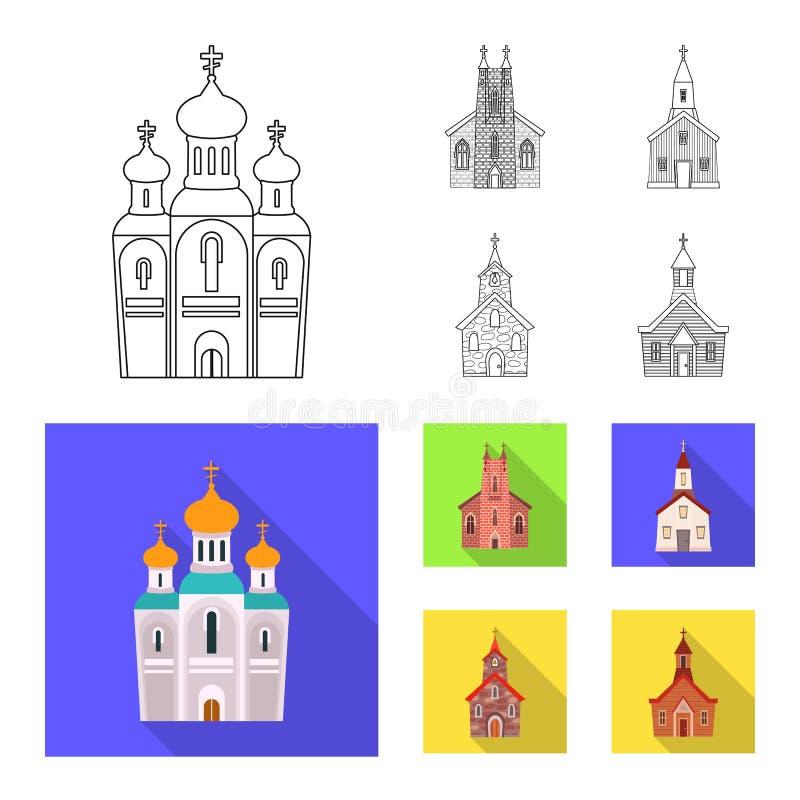 Isolerat objekt av kult och tempeltecknet St?ll in av kult och f?rsamlingmaterielsymbolet f?r reng?ringsduk vektor illustrationer
