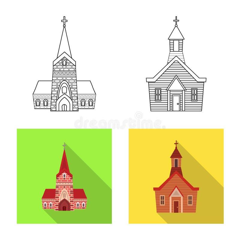 Isolerat objekt av kult och tempeltecknet St?ll in av kult och f?rsamlingvektorsymbolen f?r materiel vektor illustrationer