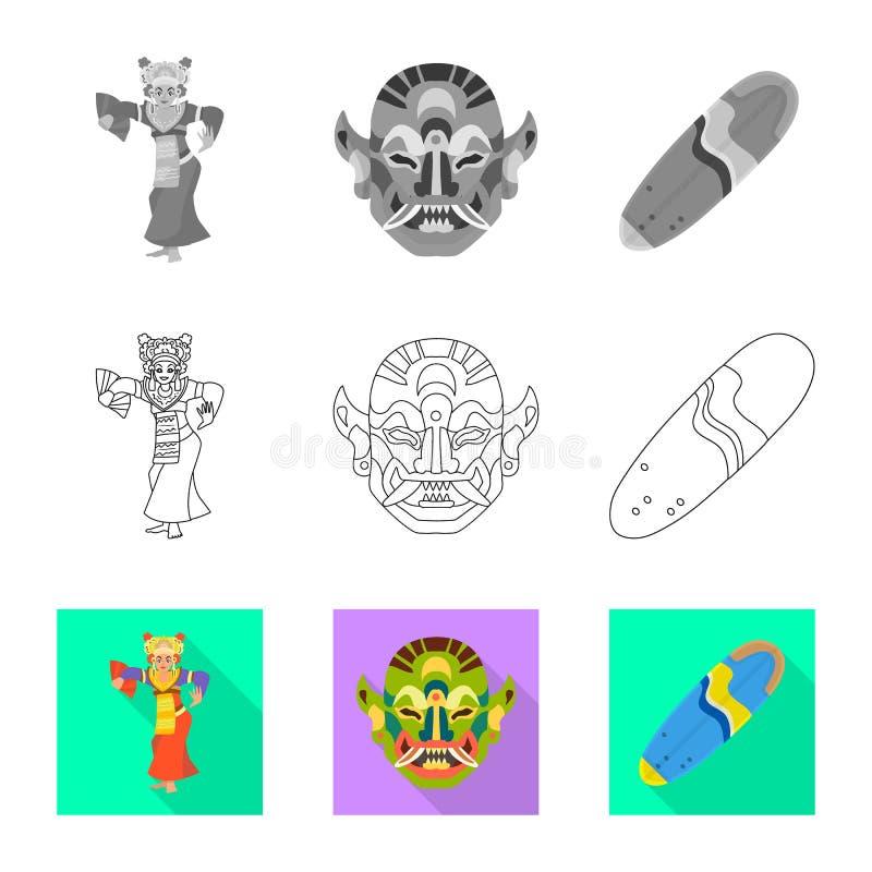 Isolerat objekt av och loppsymbol St?ll in av och den traditionella vektorsymbolen f?r materiel vektor illustrationer