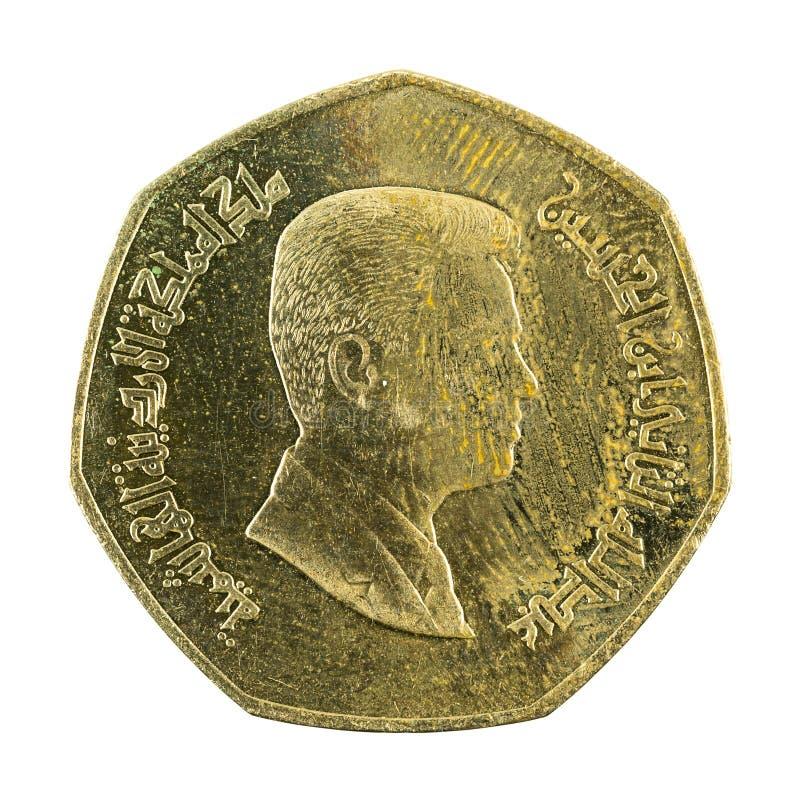 Isolerat omvänt för mynt för jordansk dinar för fjärdedel arkivfoton
