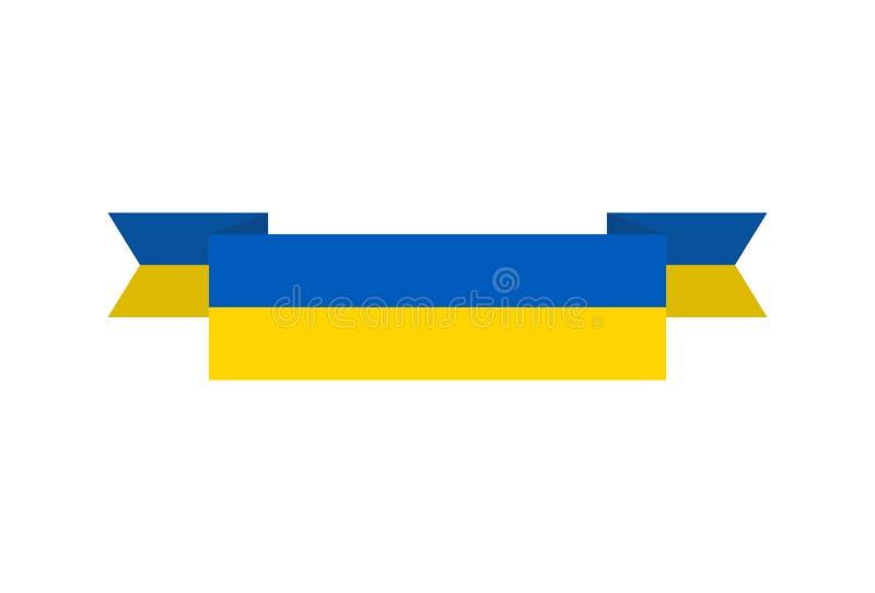 Isolerat Ukraina flaggaband Ukrainskt banerband statlig symbo royaltyfri illustrationer