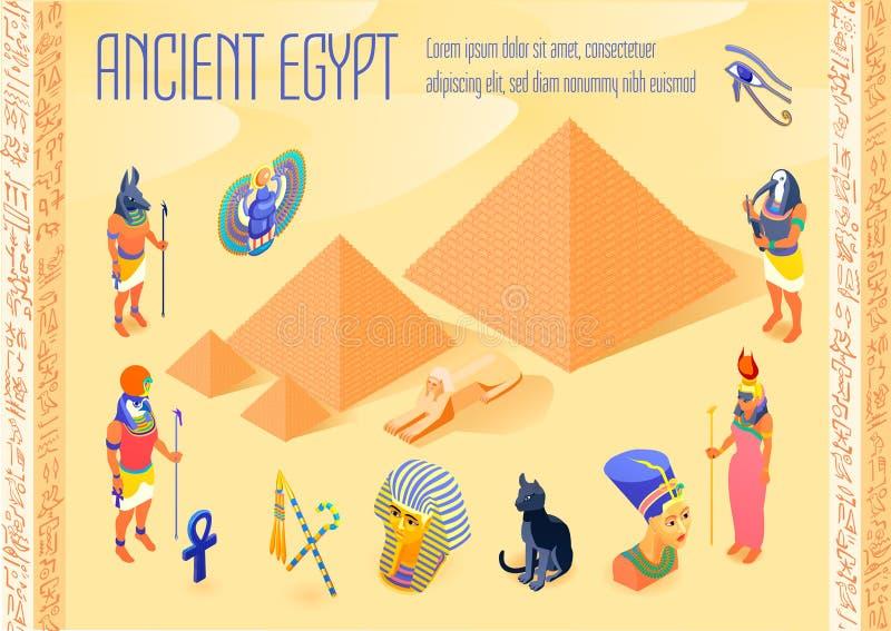 Isometric αφίσα της Αιγύπτου απεικόνιση αποθεμάτων