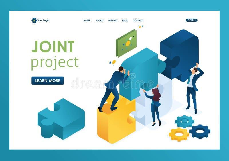 Isometric biznesowy wspólny projekt duża drużyna, praca zespołowa, brainstorming Szablonu l?dowania strona ilustracja wektor