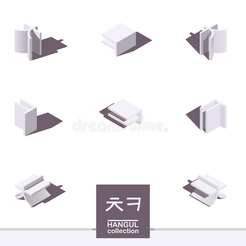 Isometric korean alphabet letter Khand Ch in white color. 3d hangul typography elements, good for writing quotes and reading,. Creative lettering. Various font royalty free illustration
