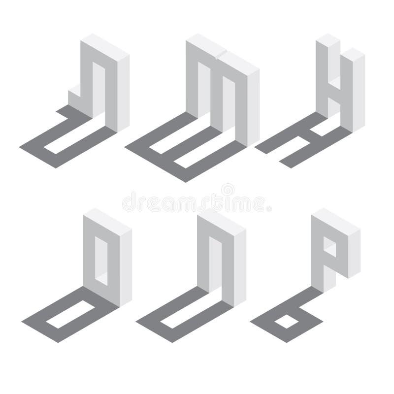 Isometrisk följd för ryssalfabet, sex bokstäver av cyrillic stilsort Vit på vit bakgrund med skugga stock illustrationer