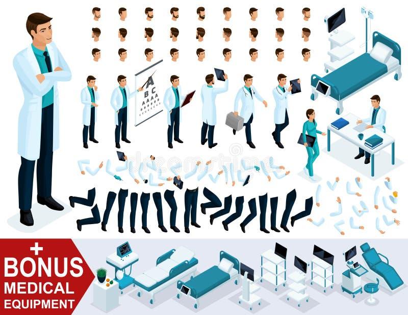 Isometry es un sistema de los elementos para crear su carácter del ` s del doctor 3D, sistemas del cirujano de gestos de piernas  stock de ilustración
