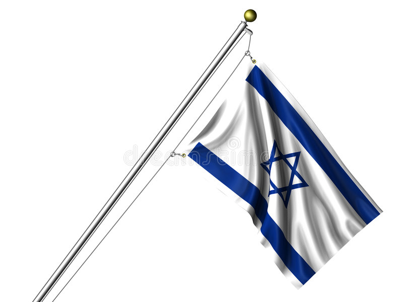 Israélien d'isolement par indicateur illustration libre de droits