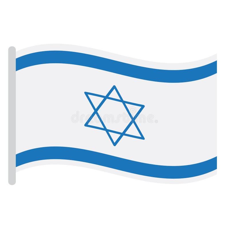 Israélien d'isolement par indicateur illustration stock