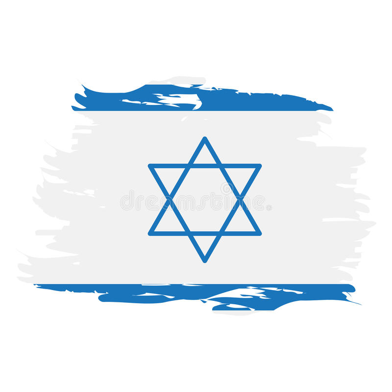 Israélien d'isolement par indicateur illustration de vecteur