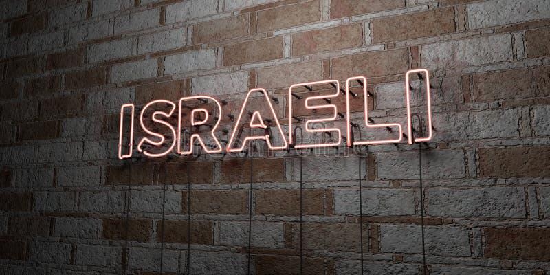 ISRAÉLIEN - Enseigne au néon rougeoyant sur le mur de maçonnerie - 3D a rendu l'illustration courante gratuite de redevance illustration stock