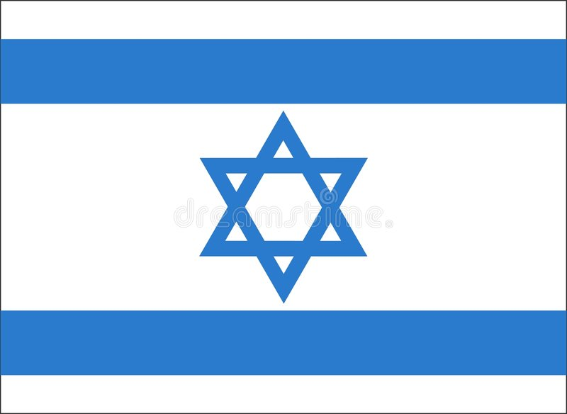 Israël vector illustratie