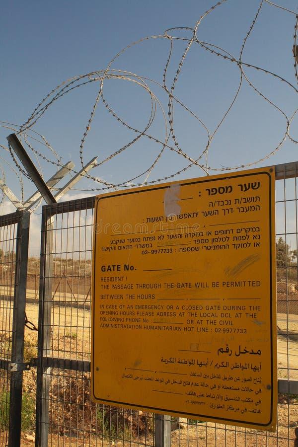 Israëlisch barrièrewaarschuwingssein royalty-vrije stock afbeeldingen