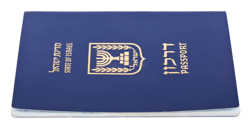 Geïsoleerd Israëlisch Paspoort royalty-vrije stock foto