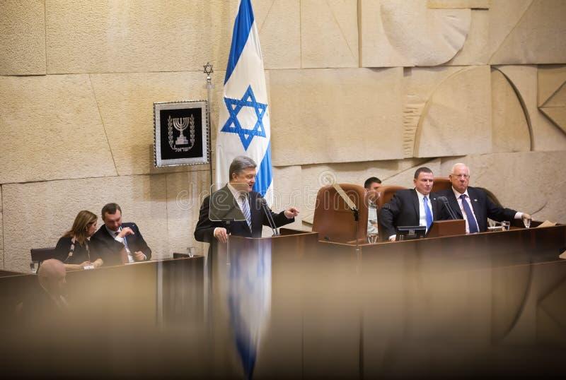 Israëlisch het Parlement Knesset Jeruzalem, Israël stock afbeelding