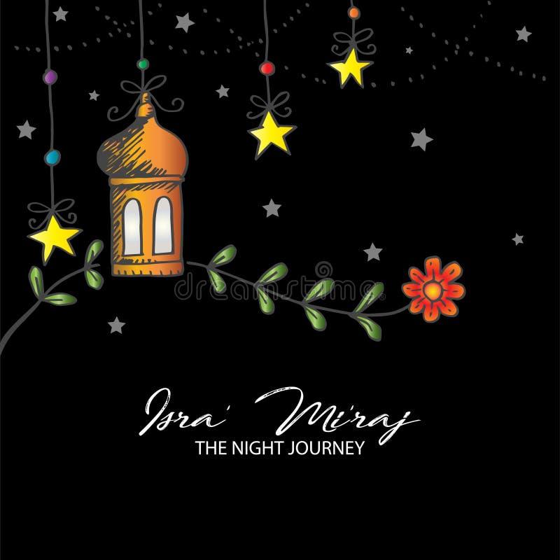 Isra ` mi ` raj例证 Isra ` mi ` raj是穆斯林的霍莉历史关于mohammad prohet的在夜旅途上 皇族释放例证