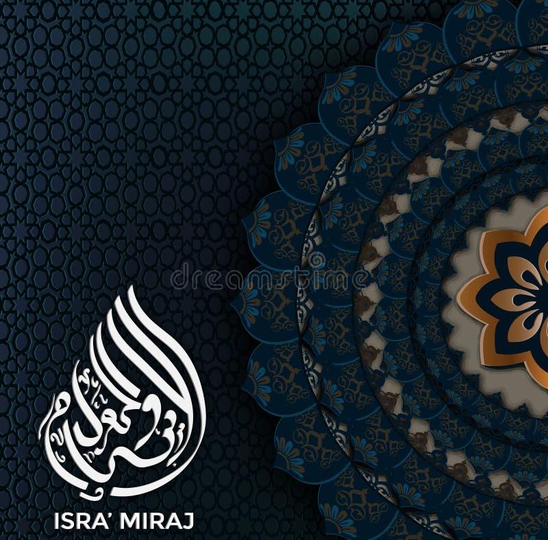 Free Isra`miraj Mubarak Arabesque Motif Design Background In Blue And Bronze Tone Stock Photo - 171917590