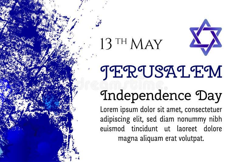 Israel 70 årsdag, Jerusalem självständighetsdagen, festlig hälsningaffisch, judisk ferie, Jerusalem banerisrael royaltyfri illustrationer