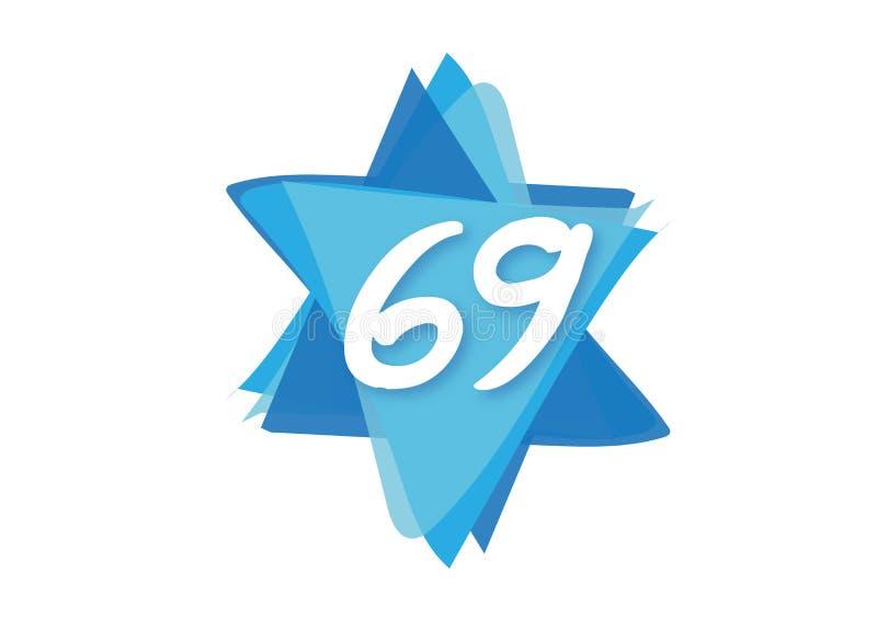 Israel ícone de um logotipo de 69 Dias da Independência ilustração royalty free