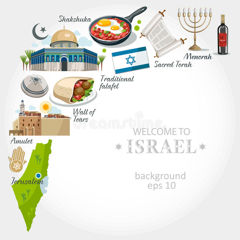 Israel background. Vector frame border card omelette vector illustration