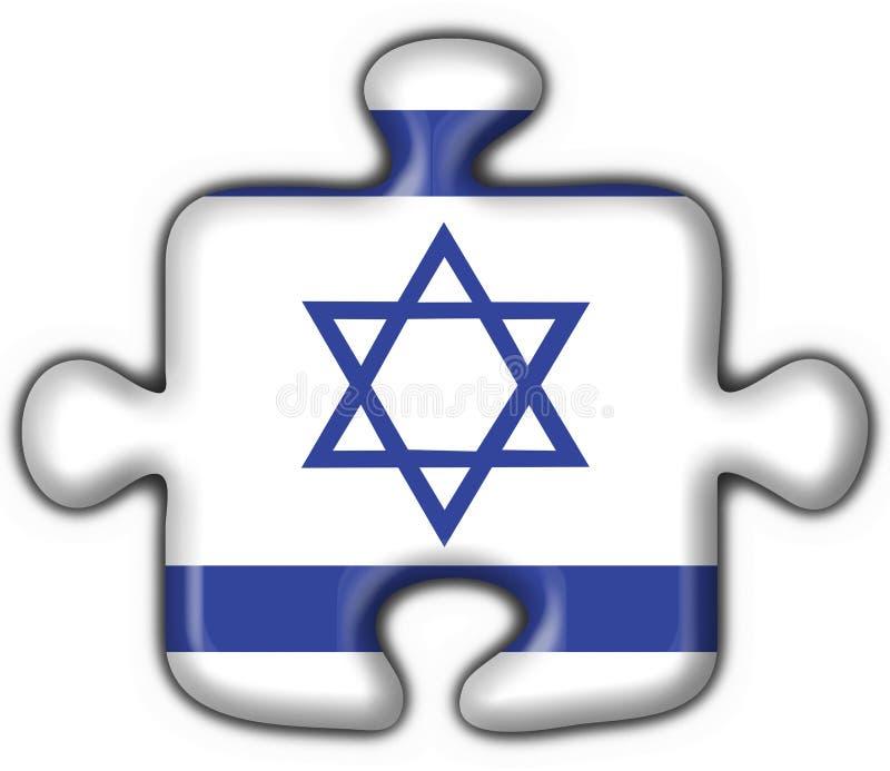 Israel button flag puzzle shape stock illustration