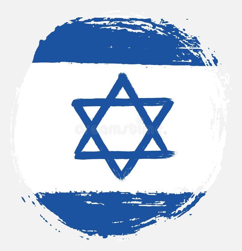 Israel Circle Flag Vector Hand målade med den rundade borsten royaltyfri illustrationer