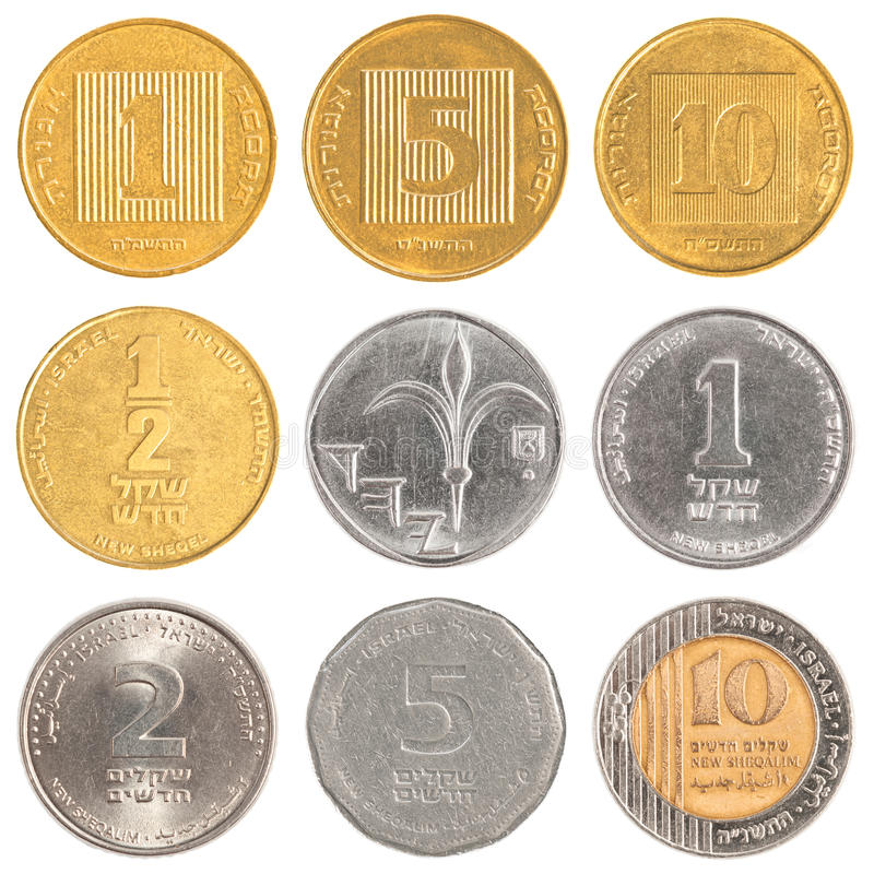 Israel circulating coins. Collection isolated on white background stock photo