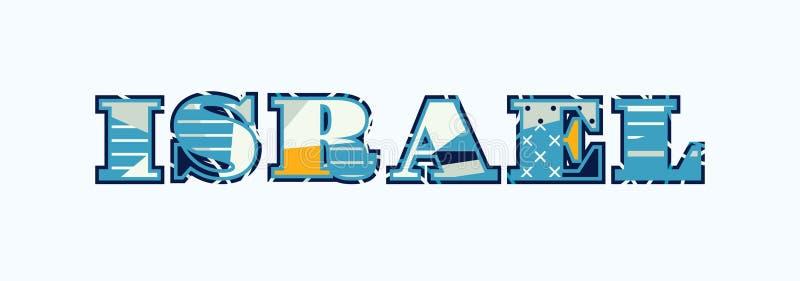 Israel Concept Word Art Illustration illustration libre de droits