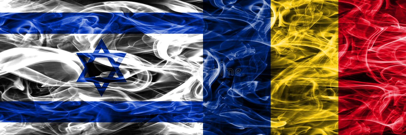 Israel contra as bandeiras do fumo de Romênia colocadas de lado a lado Israelita e R ilustração do vetor