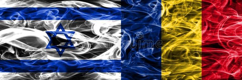 Israel contra las banderas del humo de Rumania colocadas de lado a lado Israelí y R ilustración del vector