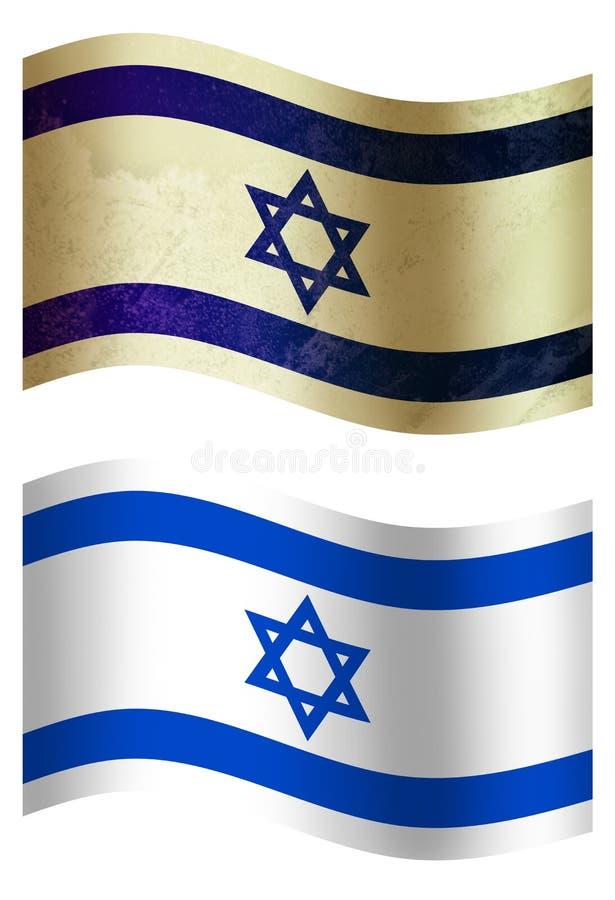 Israel 3D landsflagga, två stilar stock illustrationer