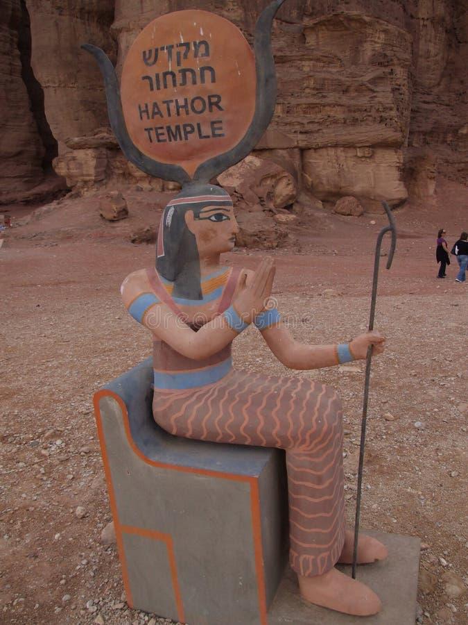 Israel Desert image stock