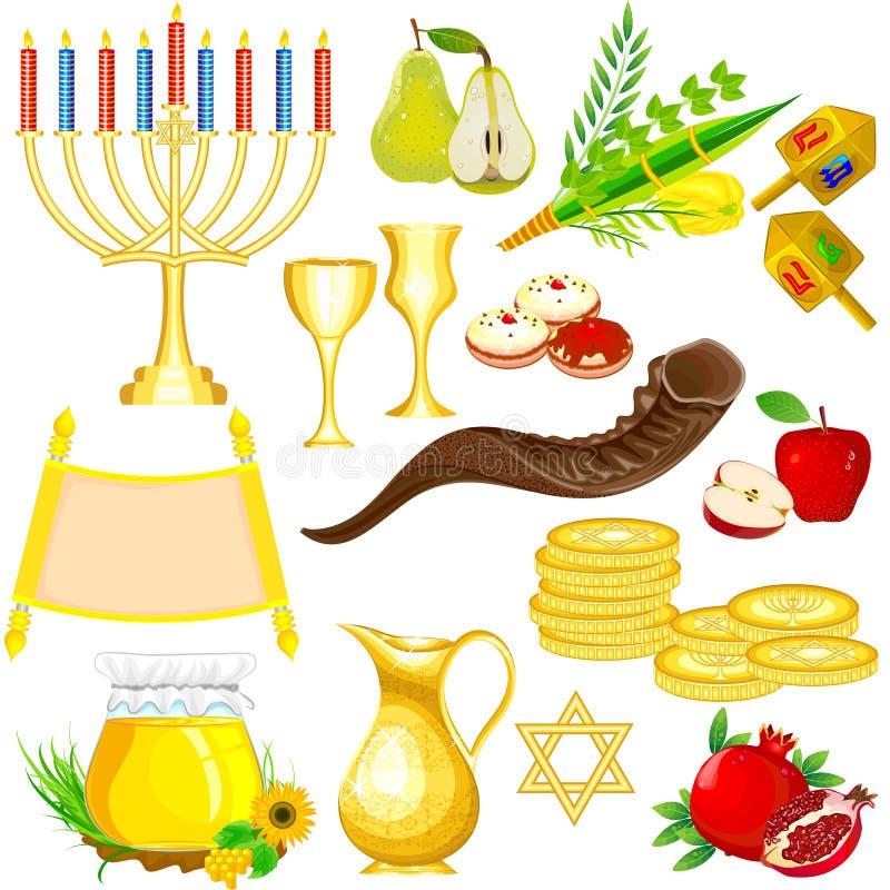 Israel Festival Object royaltyfri illustrationer