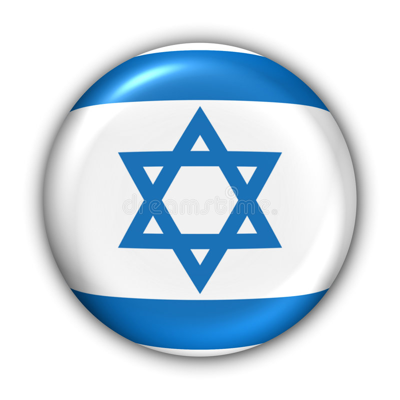 Israel Flag. World Flag Button Series - Asia/Middle East - Israel (With Clipping Path