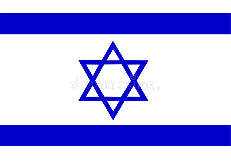 Israel Flag. The national flag of Israel stock illustration