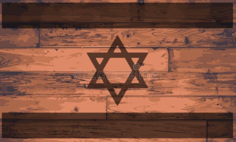 Israel Flag Brand illustrazione vettoriale