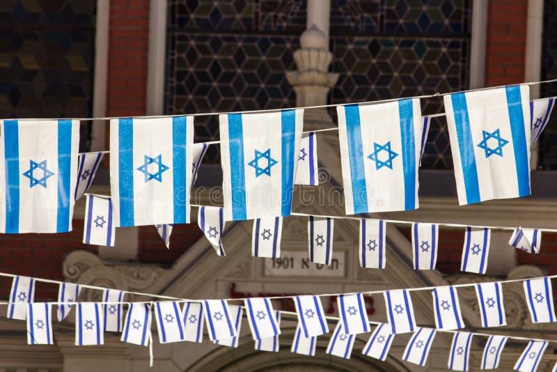 Israel flag chains stock photos