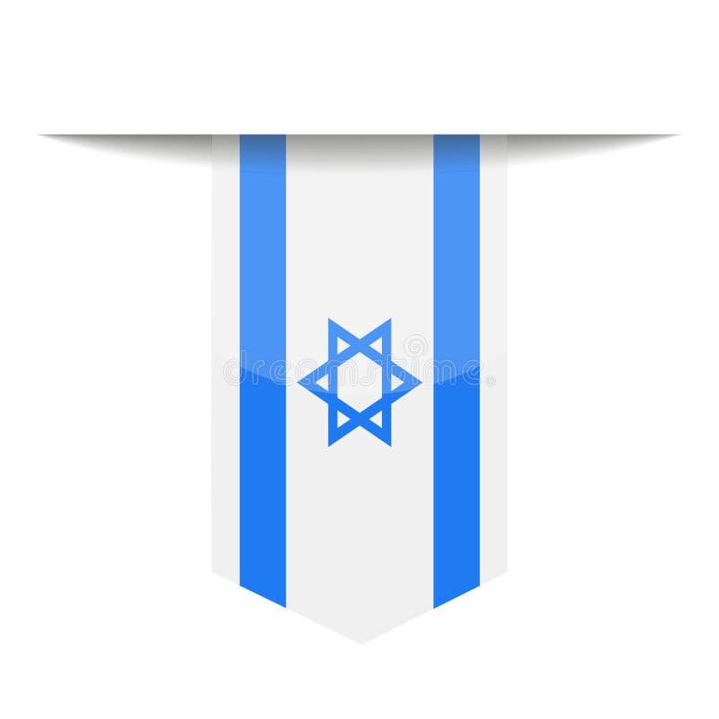 Israel Flag Vector Bookmark Icon libre illustration