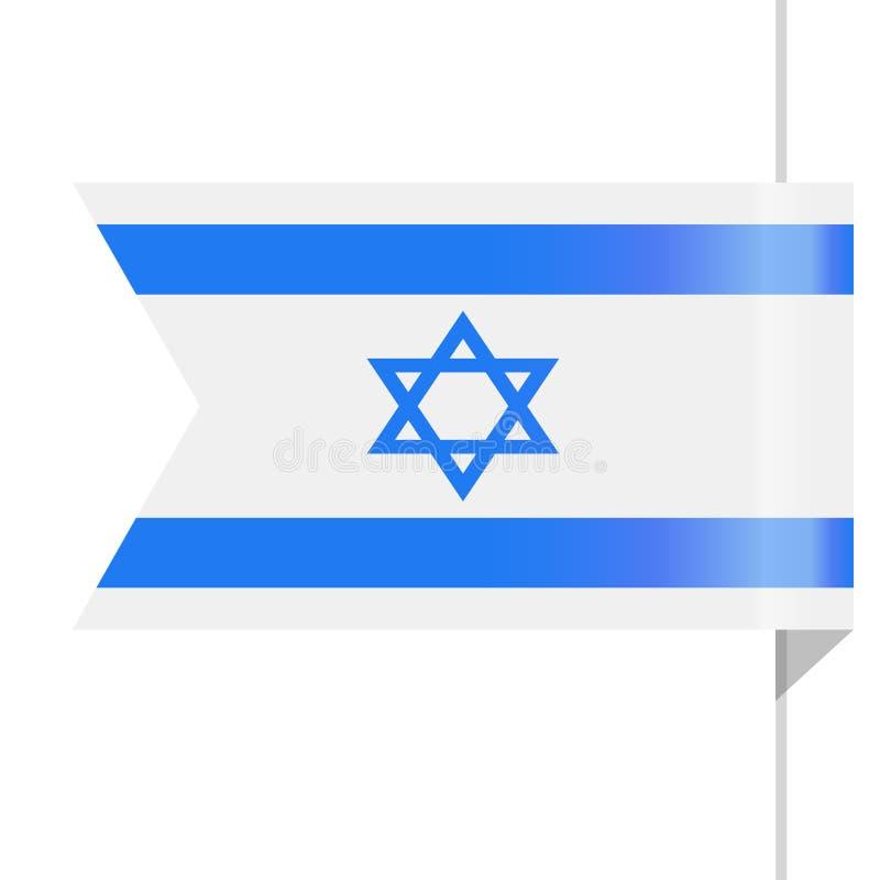 Israel Flag Vector Bookmark Icon ilustración del vector