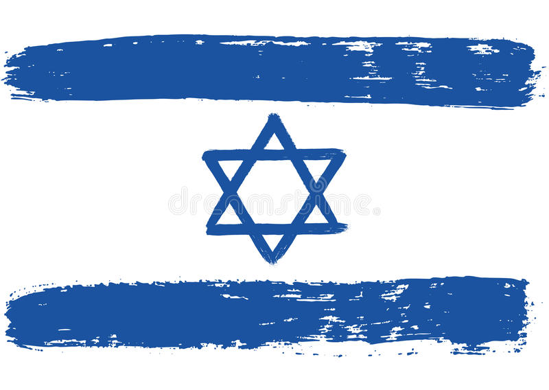 Israel Flag Vector Hand Painted med den rundade borsten royaltyfri illustrationer