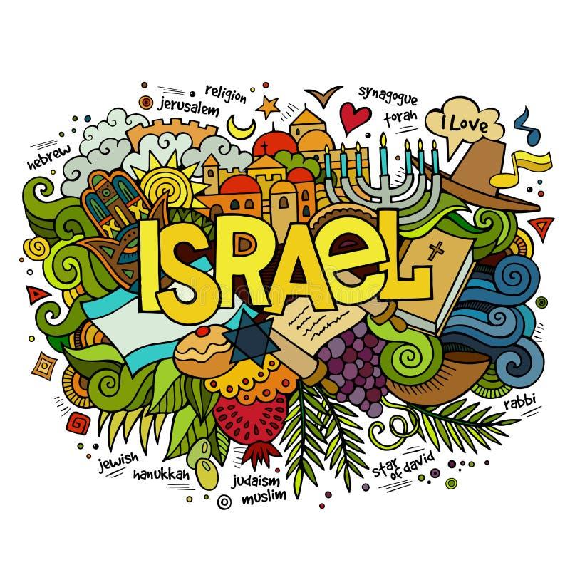 Israel handbokstäver och klotterbeståndsdelar vektor illustrationer