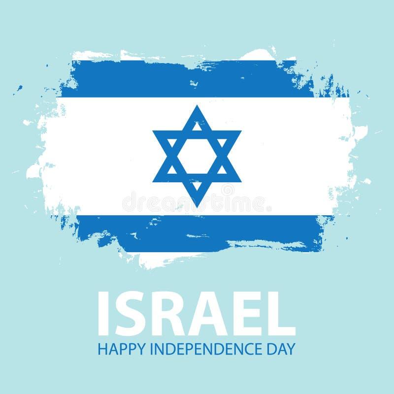 Israel Happy Independence Day célèbrent la carte avec le fond israélien de course de brosse de drapeau national illustration stock