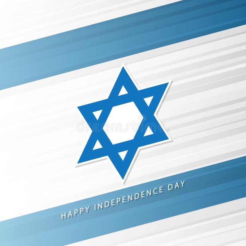 Israel Happy Independence Day comemora o cartão com fundo israelita e estrela de David da bandeira nacional ilustração stock