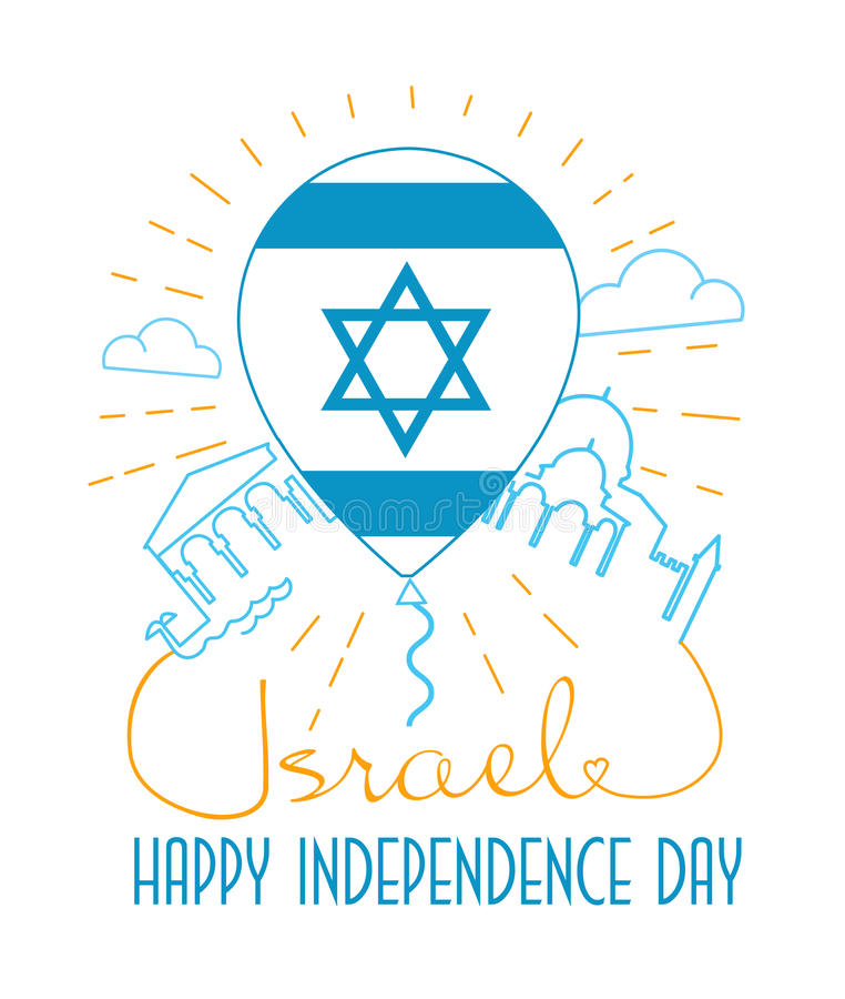 Israel Independence Day greeting card vector illustration
