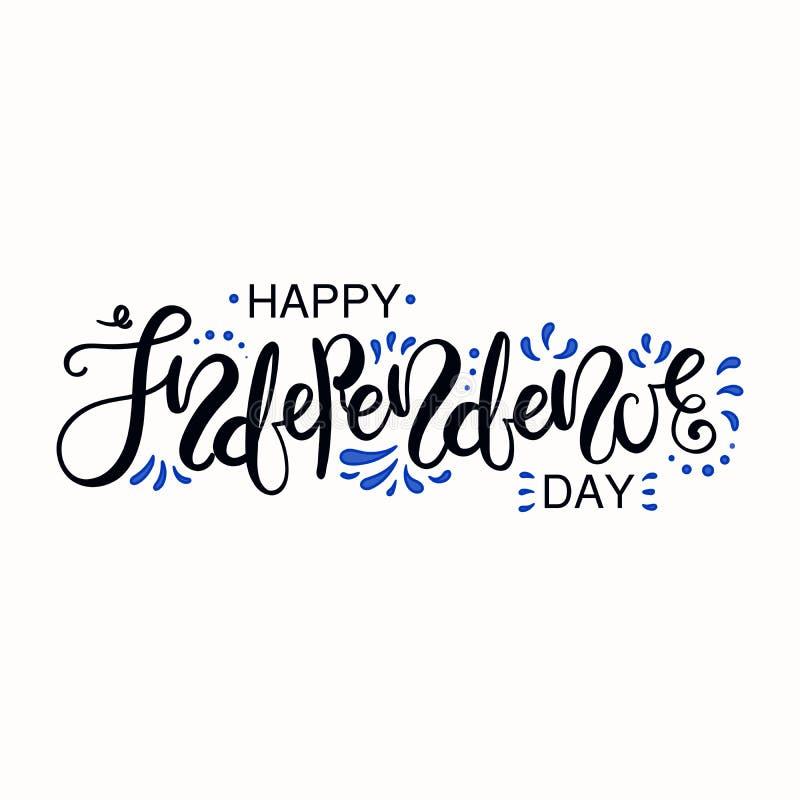 Israel Independence Day-het van letters voorzien ontwerp royalty-vrije illustratie
